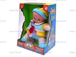 Кукла мягкая «Двойняшки», HC013609, отзывы