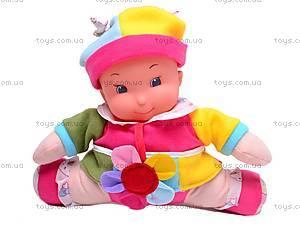 Кукла мягкая «Двойняшки», HC013609