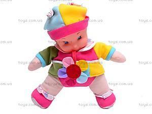 Кукла мягкая «Двойняшки», HC013609, цена