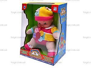 Кукла мягкая «Двойняшки», HC013609, игрушки