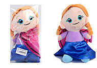 Кукла мягкая Анна и Эльза, CLG17095, фото