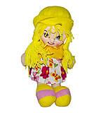Кукла мягкая, желтая (2 вид), CLG17084