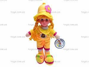 Кукла мягкая «Карина», 260810261010