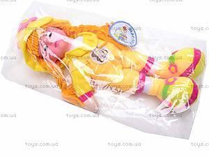 Кукла мягкая «Карина», 260810261010, купить