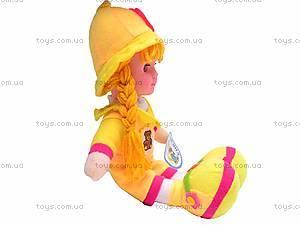 Кукла мягкая «Карина», 260810261010, фото