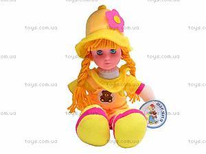 Кукла мягкая «Карина», 260810261010, цена