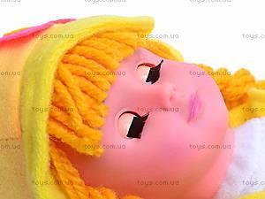 Кукла мягкая «Карина», 260810261010, игрушки