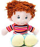 Кукла мягкая мальчик (коричневые волосы), A7018, отзывы