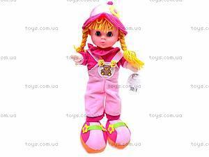 Кукла мягкая «Масяня», 260814