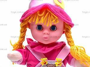 Кукла мягкая «Масяня», 260814, игрушки