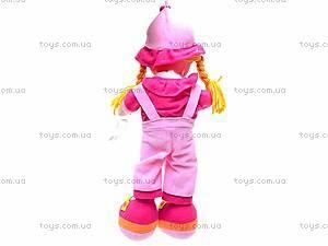Кукла мягкая «Масяня», 260814, детские игрушки