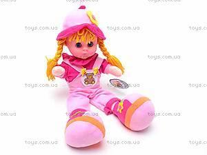 Кукла мягкая «Масяня», 260814, магазин игрушек