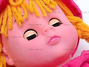 Кукла мягкая «Масяня», 260814, toys.com.ua