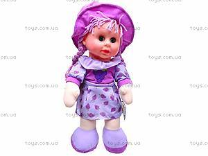 Кукла мягкая музыкальная, 3 вида, 7T8T9T16