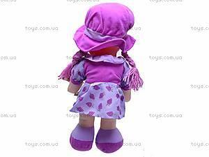 Кукла мягкая музыкальная, 3 вида, 7T8T9T16, купить