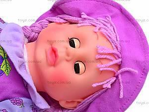 Кукла мягкая музыкальная, 3 вида, 7T8T9T16, фото