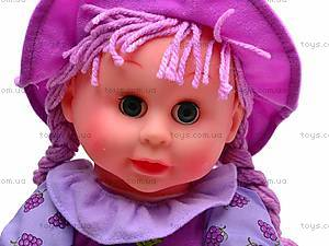Кукла мягкая музыкальная, 3 вида, 7T8T9T16, отзывы
