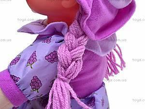 Кукла мягкая музыкальная, 3 вида, 7T8T9T16, детские игрушки