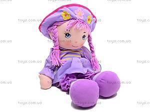 Кукла мягкая музыкальная, R2020B, купить
