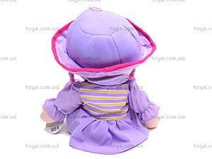 Кукла мягкая музыкальная, R2020B, отзывы
