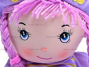 Кукла мягкая музыкальная, R2020B, цена