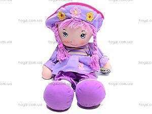 Кукла мягкая музыкальная, R2020B