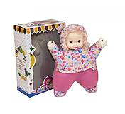 Кукла мягкая музыкальная «Lucky Baby» в цветастом костюме, T1-18A, фото