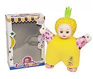 Кукла мягкая музыкальная в костюме ананаса, T1-18A, магазин игрушек