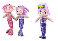 Кукла мягкая Русалочка, 4 вида, CLG17075, игрушки