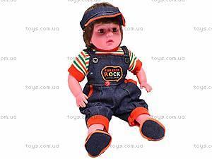 Кукла мягкая «Сашенька», M1101