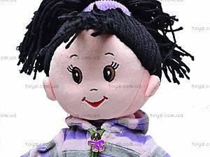 Кукла мягкая «Танюша», К323В, купить