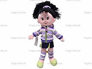 Кукла мягкая «Танюша», К323В