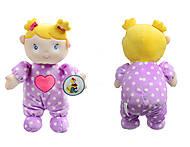 Мягкая куколка в комбинезоне, 8275-128, фото