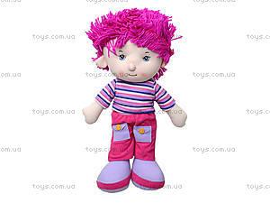 Мягкая кукла, A7018, купить