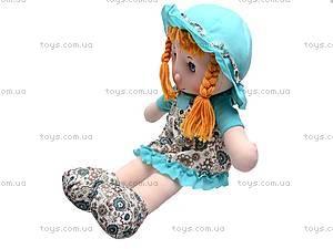 Кукла мягкая в платьице, 52020, фото