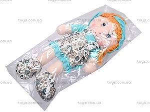 Кукла мягкая в платьице, 52020, отзывы