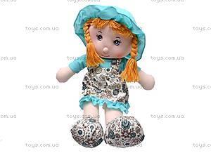 Кукла мягкая в платьице, 52020