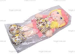 Кукла мягкая в платьице, 52020, цена