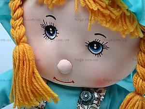Кукла мягкая в платьице, 52020, игрушки