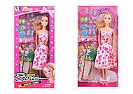 Кукла по типу Барби с набором аксессуаров, H6603, купить