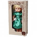 Кукла МИЛАНА 40 см., В202З