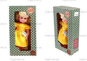 Кукла МИЛАНА с сумкой, B202Ж
