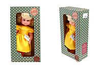 Кукла МИЛАНА с сумкой, B202Ж, отзывы