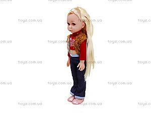 Детская кукла «Милые девочки», BR850K-A, фото