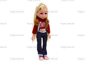 Детская кукла «Милые девочки», BR850K-A, детские игрушки