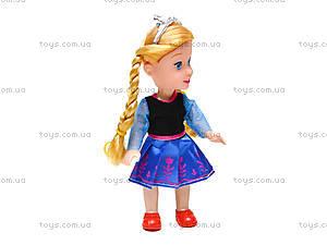 Маленькие куклы Frozen, 9225-1, купить