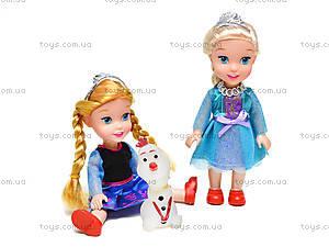 Маленькие куклы Frozen, 9225-1, отзывы