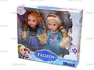 Маленькие куклы Frozen, 9225-1, цена