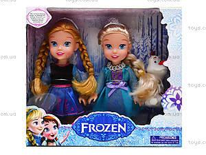 Маленькие куклы Frozen, 9225-1, игрушки