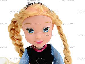 Маленькая кукла Frozen для девочек, 9224-1, фото